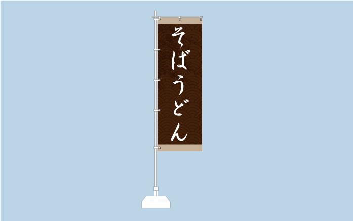 06蕎麦屋