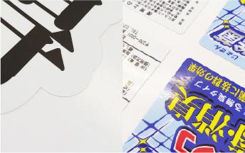 印刷シート輪郭カット