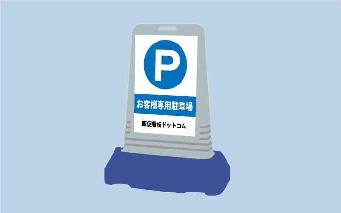 03駐車スペース