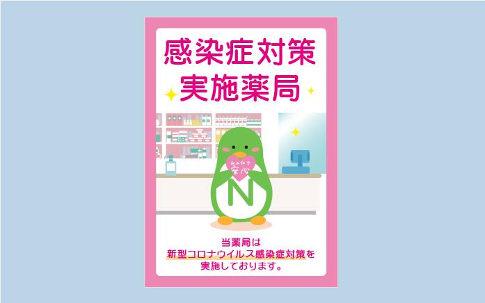 02ポスター