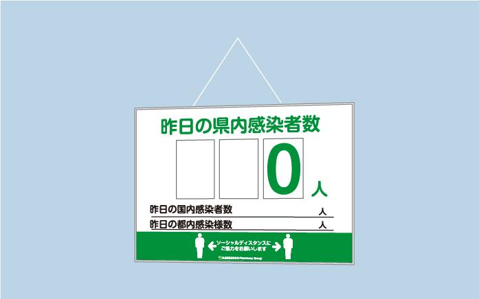 06吊り下げサイン
